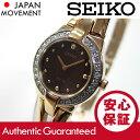 SEIKO(セイコー) SOLAR/ソーラー SUP054 ゴールド ラインストーン ステンレスベルト レディースウォッチ 腕時計【あ…