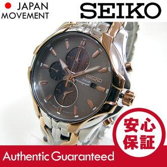 精工 (Seiko) SSC250 太阳能 / 太阳能报警计时 chacoroldial 音色金属带男士手表