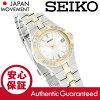 SEIKO(说共)SXDA42 BASIC钻石装饰黄金×银子金属皮带女士Swatch手表