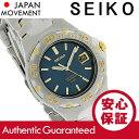 SEIKO(セイコー) SLL182 パーペチュアルカレンダー メタルベルト ツートーン ブルーダイアル メンズウォッチ 腕時計