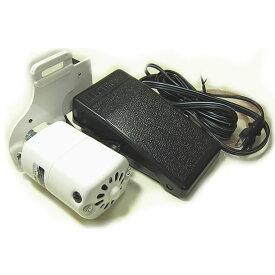 家庭用アンティークミシン HA対応 YDKS(YM61/YC480S) 高出力/ハイパワー 足踏みモーターセット パーツ/部品
