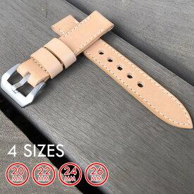 日本製 ハンドメイド パネライ スタイル ナチュラル イタリアンレザー ヌメ革 レザーベルト バックル付き 腕時計 替えベルト SP-H002-2 LEVEL7