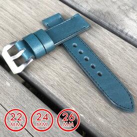 【選べる3サイズ/幅22MM/24MM/26MM対応】日本製 ハンドメイド パネライ スタイル オイル染料仕上げ スムース ヌメ革/レザーベルト ブルー ブラックステッチ バックル付き 腕時計 替えベルト SP-H002C6-BLBK