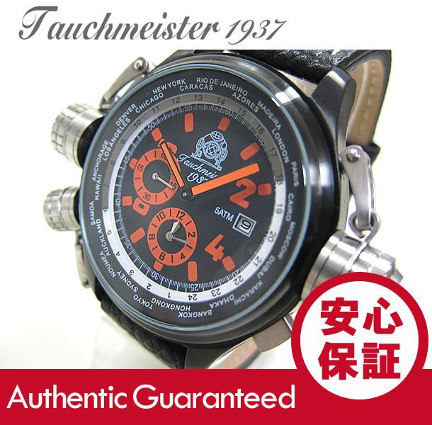 Tauchmeister 1937(トーチマイスター1937) T0196 GMT ワールドツアー 3リューズ アラームクロノグラフ ドイツ ミリタリー 文字盤蓄光 パイロットウォッチ メンズウォッチ 腕時計 【あす楽対応】