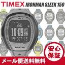 【大特価セール品】【TIMEX(タイメックス) IRONMAN SLEEK 150/アイアンマン スリーク 150ラップ 全7種】 TW5M00400 TW5M00500 TW5M00600 TW5M