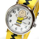 TIMEX (タイメックス) TW2R41100 Peanuts/ピーナッツ スヌーピー チャーリー・ブラウン キッズ・子供にオススメ! かわいい! ユニセックス 腕時計 【あす楽対応】