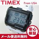 【大特価セール品】【メール便送料無料】Timex (タイメックス) TW4B04000 Expedition Grid Shock /エクスペディション グリッドショック ラバーベルト ホワイト メン