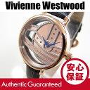 Vivienne Westwood (ヴィヴィアン・ウエストウッド) VV076RSGY Ladbroke 2 ストーン装飾 レザーベルト ゴールド ビ…