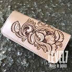 財布 長財布/ハンドメイドロングウォレット アリゾナ フラワーカービング 手彫り 手縫い イタリアンレザー ヌメ革 本革 日本製 LW-H002FC1-TA LEVEL7