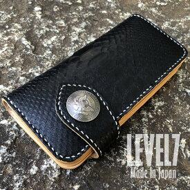 財布 長財布/ロングウォレット バックカット マットブラック ダイヤモンドパイソン本革 手縫い レザーウォレット イタリアンレザー バイカーズウォレット ハンドメイド 日本製 LW002RPYBK LEVEL7