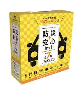 facil 防災安心セット 水・食料7年 車載用2