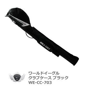 WE-CC-703俱樂部情况