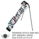 WINWIN STYLE ウィンウィンスタイル GET BIRDIE! CAMO セルフスタンドバッグ トリコ SSB-001