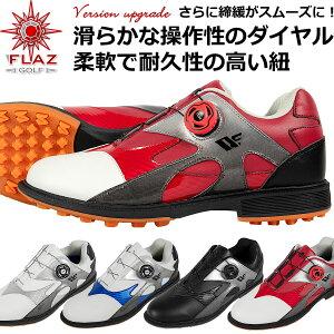 2021年モデル 無料特典付き ゴルフ メンズ スパイクレス シューズ ダイヤル式ダイニーマ紐を採用 軽量 柔らか設計なので歩きやすく疲れにくい 男性用靴 多少の雨や水の侵入を防ぐ防水