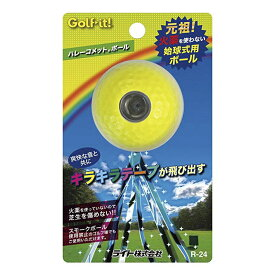 ハレーコメットボール イエロー R-24 ライト【あす楽】
