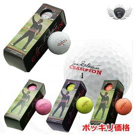 2,000円ポッキリ!一番人気のカラーボールを全色試したい♪欲張りゴルフボールセット【福袋】【訳あり】【evglbl】
