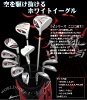 世界鷹5Z-WHITE人高爾夫俱樂部14分全套紅包Ver. 供右使用