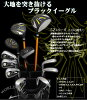 能從世界鷹5Z-BLACK人高爾夫俱樂部14分全套四色中選的包!