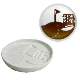 ごるふ醤油皿2枚セット WGOODS074【あす楽】