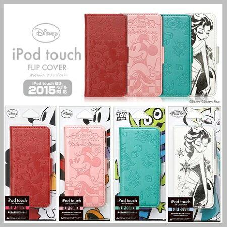 ディズニー iPod touch 手帳型ケース 第5世代 / 第6世代ケース カバー ipod タッチ 5th 6th 手帳ケース / カバーipodケース PGIT5DF01MKY-F04FRZ 10p4562358100901