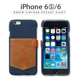 iPhone6S/6ケース【ビンテージデニムケース】【ポケット付ケース】【ハードケース/カバー】Z4029i6スマホスマートフォンDenimVintagePocketBardocomoausoftbankレザーカード収納ポイント送料無料10PZENUS