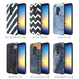 Galaxy S9 ケース Galaxy S9+ ケースMATCHNINE PINTA JEANS COLLECTION ギャラクシー エスナイン プラス カバーSC-02K SC-03K SCV38 SCV39MN89760S9-MN89793S9P docomo au sc02k sc03k10P 4573364897617