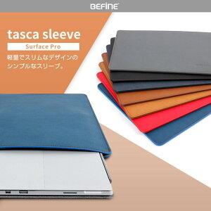 Surface Pro ケース カバーtasca sleeve(タスカスリーブ) BEFiNE レザー 革BF11952SP4 収納バッグサーフェス プロ マイクロソフト 10p4589753009523
