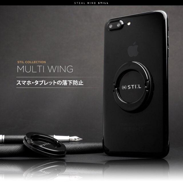 スマホリング STI:L Multi Wing(スティール マルチウィング)落下防止 ホルダースタンド 指輪型 バンカーリングiPhone android au docomo softbank Y!mobile ST11718Xperia Galaxy Aquos mate digno10P 4589753007185