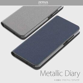 docomo HUAWEI P20 Pro ケース手帳型 ZENUS Metallic Diary(ゼヌス メタリックダイアリー)Z13124 ファーウェイ カバー HW-01K ドコモ hw01k10P 4589753021242