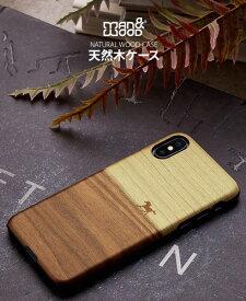 iPhone XS / X ケース 天然木 ケース Man&Wood マスタング I13863i58 カバー iPhoneXS / X ケース アイフォン 木製 ウッド10P 4589753028630