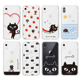 iPhone XS / X ケースiPhone XS Max ケースiPhone XR ケースネコ クリア アイフォン カバーABF14584i61 カバー セミハード 猫 キャット10P 4589753035843