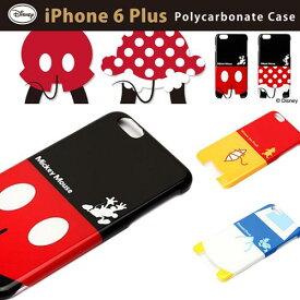 iPhone 6s Plus / iPhone 6 Plus ケース ディズニー 【iphone6s plus / iphone6 plus】【ハードケース/カバー】【Disney キャラクター】DCS965MKY-968POO スマホ スマートフォン ミッキー ミニー ドナルド プー 5.5インチ ポイント 送料 無料 10P
