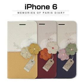 iPhone6 手帳ケース 手帳型 【ダイアリーケース】【ブックケース】【iphone 6 折りたたみ収納ケース】HM4176i6 スマホ スマートフォン Memories of Paris Diary docomo au softbankレザー カード 収納  ポイント 送料 無料 10PHappymori