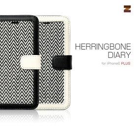 iPhone6s plus 手帳ケース 【ダイアリーケース】【ブックケース】【折りたたみ収納ケース】Z4702i6P-4703i6P スマホ スマートフォン Herringbone Diary docomo au softbank5.5インチ レザー カード 収納  ポイント 送料 無料 10PZENUS