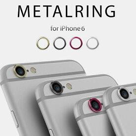 iPhone 6s / iPhone 6 カメラレンズ 保護 Metal Ring 【iphone 6s/6 レンズ 保護リング】【iphone6s/6メタルリング】AR5469i6-AR5472i6 iphone apple 4.7 インチ アイフォンdocomo au softbank 液晶 保護 カメラ 10P i737araree