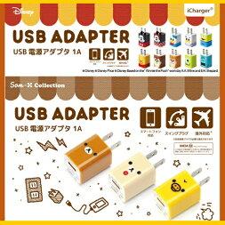 USB電源アダプタ1AディズニーリラックマiPhoneスマートフォンiPhone7iPhone6sxperiaPGDAC103MKY-YY01501iPhone6siPhone6充電アダプタミニーコリラックマキイロイトリドナルドデイジーエイリアンチップデールマイクサリー