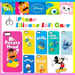 ディズニーiPhoneSEiPhone5siPhone5シリコンケースソフトカバーDisneyPGDCS086TOY-091POOiPhoneSEiPhone5siPhone5ポテトヘッドニモドリースティッチエイリアンマイクドナルドダックくまのプーさんトイストーリーsモンスターズインク