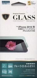 iPhone7iPhone6s/6対応液晶保護ガラスフィルムブルーライトカットGE751IP7AiPhone7アイフォンセブンバリアパネルGポイントガラスシートパネルフィルム液晶フィルム送料無料10p4988075605633