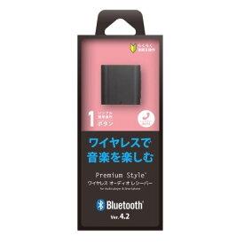 Bluetooth 4.2 搭載 ワイヤレス オーディオレシーバー 1ボタンタイプ ブラックPG-BTR03BK android iPhone アンドロイドイヤホン 音楽 アイフォンdocomo au softbank Y!mobile10P 4562358112737