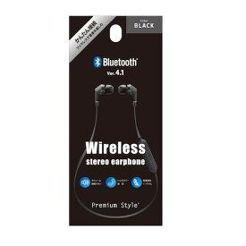 Bluetooth 4.1搭載 ワイヤレス ステレオ イヤホン ブラックPG-BTE1S01 iPhone スマホ スマートフォン アンドロイド androidxperia galaxy aquos イヤホン 無線 ブルートゥース アイフォン10P 4562358112317