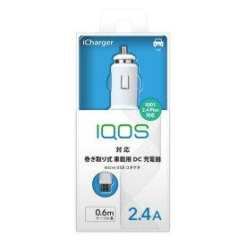 アイコス IQOS用 車載用DC充電器 ホワイト PG-IQDC24a8wh アイコス タバコ 電子タバコ 充電器スマホ 対応 microUSB マイクロ カー用品10P 4562358120510