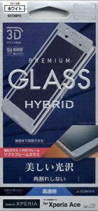 Xperia Ace (SO-02L) 液晶保護ガラスフィルムXperiaAce 3Dガラスパネル全面保護 ソフトフレーム光沢 ホワイトdocomo so02l Xperia エースSG1728XP1C フィルム シール シート 液晶 保護Sony エクスペリア ポイン