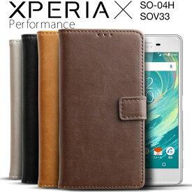 Xperia X PerformanceSO-04H/SOV33/502SOアンティークレザー手帳型ケースxpr-xp-antique エクスペリア docomo au softbank 手帳ケースソニー so04h エックス パフォーマンス スマホ スマホケース 10P i737 松平DS