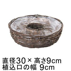 皮付黒籐ドーナツ籠 ビニール張り 丸 30cm 寄せ植え リース ハンギング ナチュラル ウッド