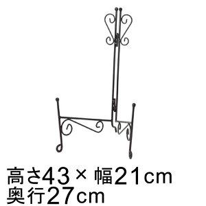 アンティーク ブラウン プレート スタンド 43cm リース ハンギング スタンド 推奨リースサイズ35cm