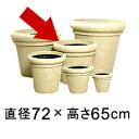 【送料無料】【メーカー直送・同梱不可・代引不可・返品不可】【ファイバーグラス鉢】セラポット 70型
