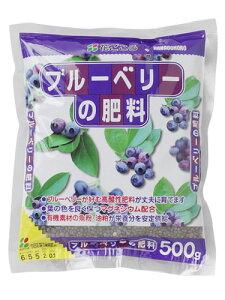 ブルーベリーの肥料 500g【花ごころ】