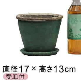 セメントプランター 植木鉢 おしゃれ マリンブルー系 17cm 〔受皿付〕