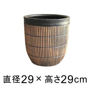 縦すじ模様付 丸 深型 おしゃれ 植木鉢 黒茶系 M 30cm 12リットル