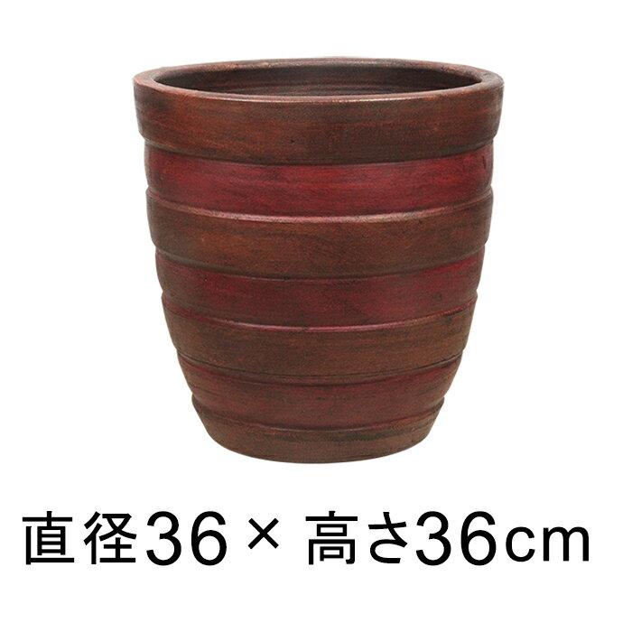 横じま 丸深型 ツートン 茶色系 テラコッタ 鉢 L 37cm 28リットル 【色が濃いなど個体差があります】
